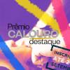 Prêmio Calouro Destaque 2018: saiba como participar da premiação