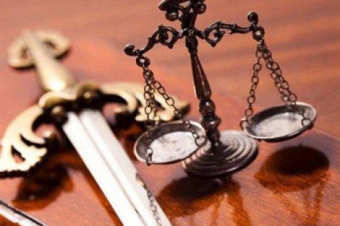Diferenças entre o direito público e o direito privado
